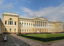 Russian Museum. The Mikhailovsky Palace. Stock Image