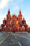 Russian Museum on Red Square Royalty Free Stock Image