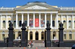 Russian museum, Saint-Petersburg. Russian museum in St. Petersburg, Russia Royalty Free Stock Photos