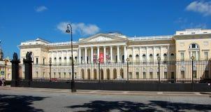 Russian museum, Saint-Petersburg. Russian museum in St. Petersburg, Russia Stock Photography