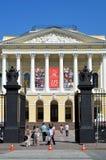 Russian museum, Saint-Petersburg. Russian museum in St. Petersburg, Russia Royalty Free Stock Image
