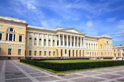 Russian museum in St. Petersburg Russia Royalty Free Stock Photo