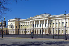 Russian Museum in St. Petersburg, Russia Royalty Free Stock Image