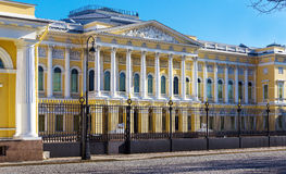 The Russian Museum in St Petersburg. The summer palace of Catherine the Great that now houses the Russian Museum in Saint Petersburg Russia Royalty Free Stock Images