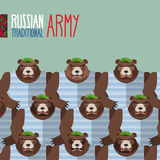 Russian national army of bears in Green Berets. Military seamles Stock Photos