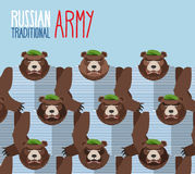 Russian national army of bears in Green Berets. Stock Image