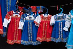 Russian national costume Stock Image