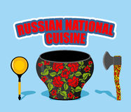 Russian national cuisine. Pot with traditional floral patterns K stock illustration