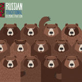 Russian national demonstration. Bears came out on strike. Stock Photo