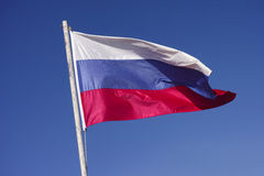 Russian National Flag Stock Photos