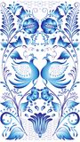 Russian national pattern with birds in the central part Royalty Free Stock Image