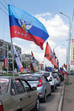 Russian NOD Political Meeting in Ufa. NOD demonstration cars displaying the flag of St George in Ufa Russia in May 2015 royalty free stock photo