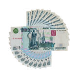 Russian notes Stock Photography