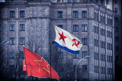 Russian occupation of Ukraine Royalty Free Stock Images