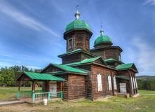 Russian Old Believer Church. A Russian Old Believer Church in Ulan-Ude Royalty Free Stock Photos