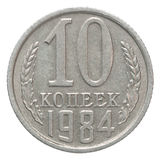 Russian old cents coin stock images