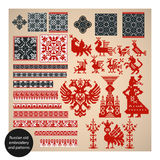 Russian old embroidery and patterns Stock Photo