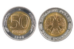 50 Russian old rubles coin Royalty Free Stock Images