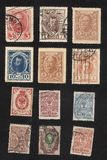 RUSSIAN OLD STAMPS Stock Photos