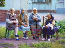 Russian old women Royalty Free Stock Photos