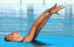 Russian olympic swimmer Liubov Leshchik Stock Images