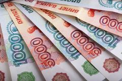 Russian one and five thousands banknotes Royalty Free Stock Image