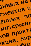 Russian in orange. Trying to master the difficult russian language Stock Photos