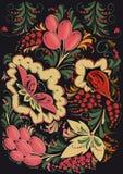 Russian Ornament Stock Photo