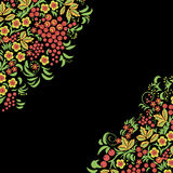 Russian ornament. Traditional seamless in hohloma style. Black floral background with berries, leaves, swirls. Royalty Free Stock Images