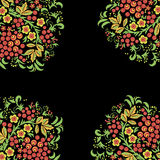 Russian ornament. Traditional seamless in hohloma style. Black floral background with berries, leaves, swirls. Stock Images