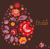 Russian ornamental style easter greeting card Royalty Free Stock Photo