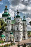Russian orthodox cathedral Royalty Free Stock Photography
