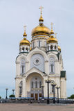 Russian Orthodox Cathedral in Khabarovsk. Russia Stock Photos