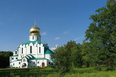 Russian orthodox cathedral Stock Photo