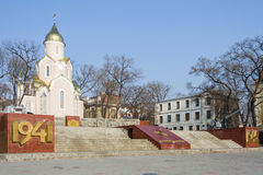Russian Orthodox Chapel in Vladivostok, Russia royalty free stock photography