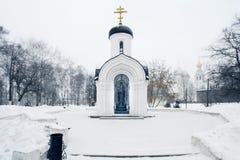 Russian Orthodox chapel winter Stock Photo
