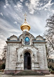 Russian Orthodox Church. Stock Photos