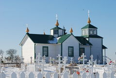 Russian Orthodox Church. A Russian Orthodox Church outside of Homer, Alaska on a spring day Stock Photo