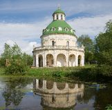 A russian orthodox church Royalty Free Stock Image