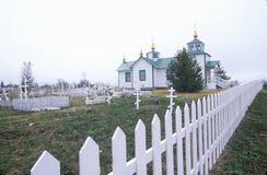 Russian Orthodox Church built in 1901 in Alaska on the Kenai Peninsula Stock Photos