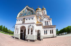 Russian orthodox church with gold domes Royalty Free Stock Photo