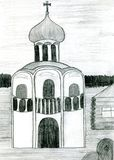 Russian orthodox church - hand drawn sketch Stock Photo