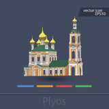 Russian orthodox church icon isolated. Russian orthodox church icon . Vector illustration for religion architecture design. Plyos town. The Golden Ring of Russia Royalty Free Stock Image