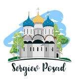 Russian orthodox church icon isolated on white background. Royalty Free Stock Photos