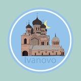 Russian orthodox church icon isolated on white background. Vector illustration for religion architecture design. Ivanovo town. The Golden Ring of Russia Royalty Free Stock Photo