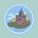 Russian orthodox church icon isolated on white background. Vector illustration for religion architecture design. Suzdal town. The Golden Ring of Russia Royalty Free Stock Image