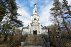 Russian orthodox church Royalty Free Stock Image