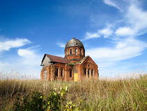 Russian Orthodox Church. In the middle of the field royalty free stock images