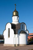 Russian Orthodox Church in Moscow Stock Photo