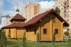 Russian Orthodox church. Moscow, Royalty Free Stock Images
